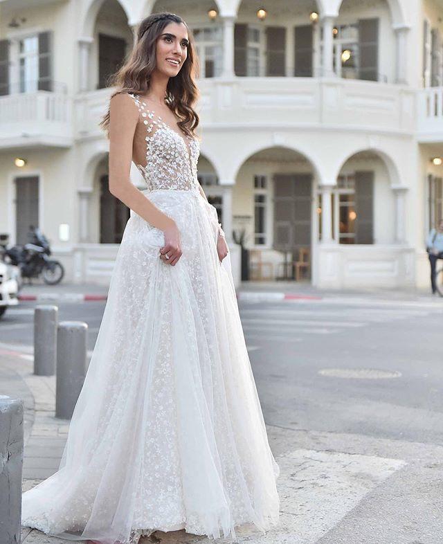 Comment choisir la robe de mariée ?
