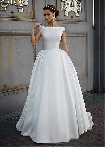 Robe Chic De Mariage | Soirée Blanche